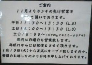 yokoyama01